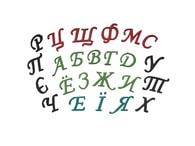 FMM Азбука - Vypichovač Azbuka + 4 ukrajinská písmena